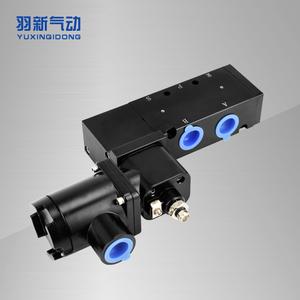 4V510-15隔爆电磁阀