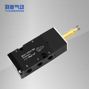 4V210-06B板接式电磁阀